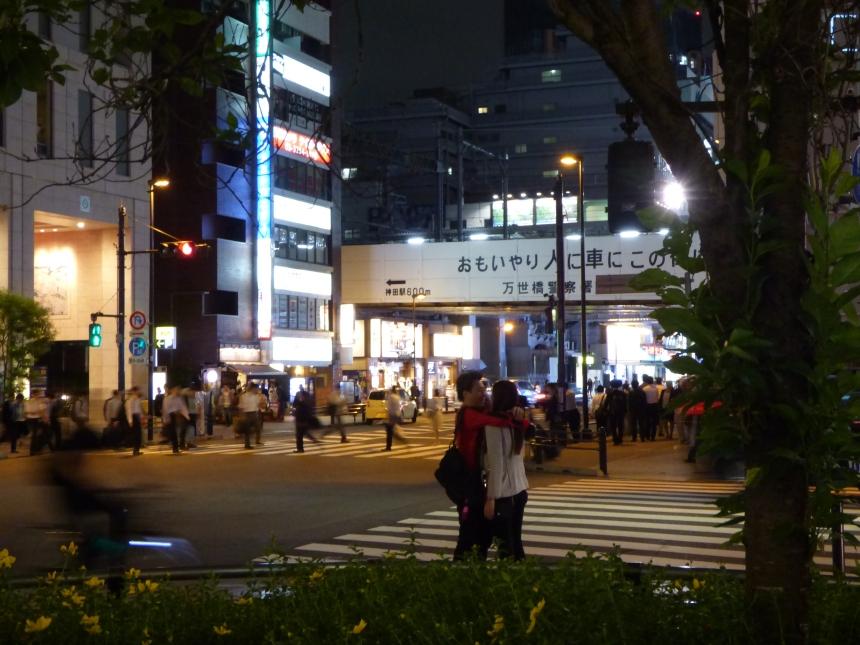 Akihabara by night