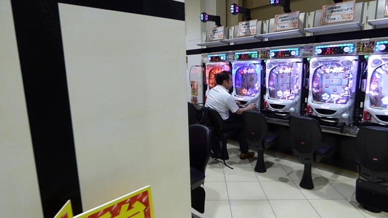 akihabara pachinko