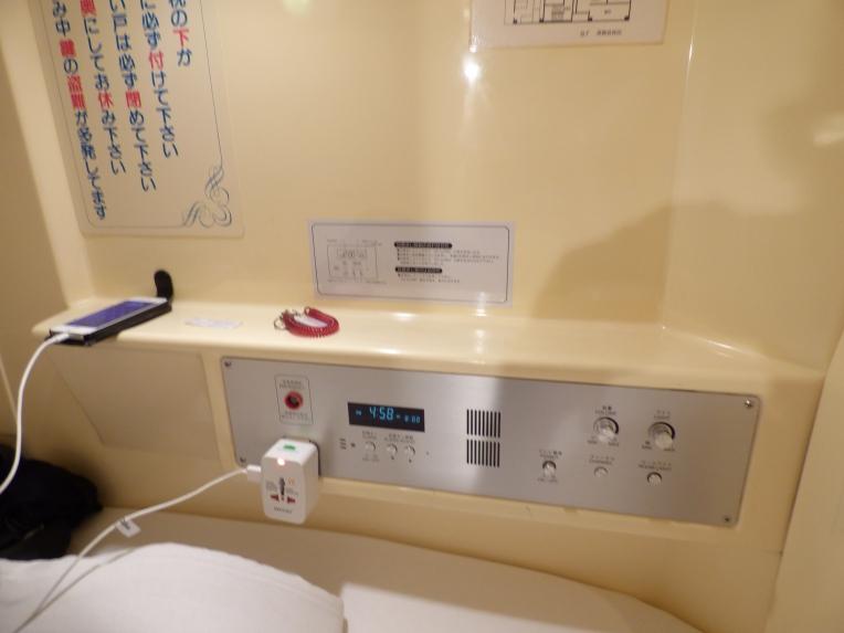 capsule hotel2