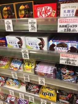 supermarché Tokyo