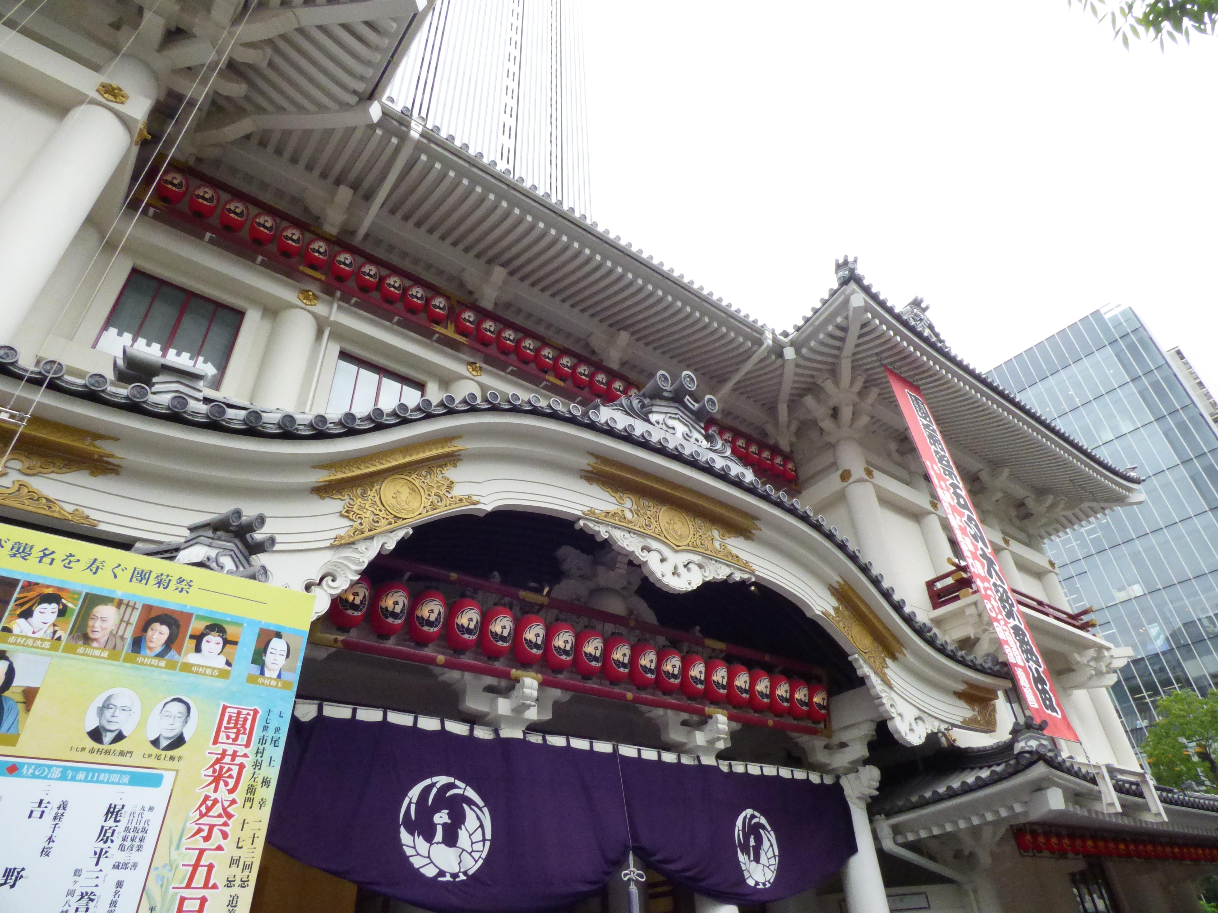 théatre kabuki