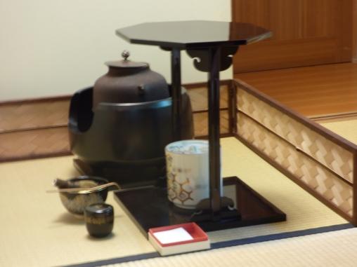 accessoires cérémonie thé Ju An
