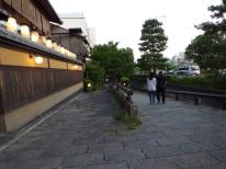 balade Gion corner