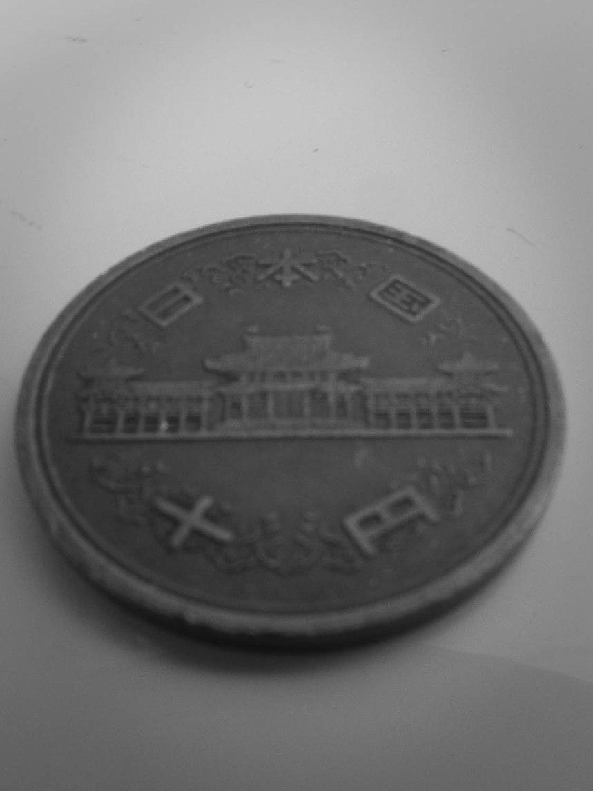 Byodo-in gravé pièce 10 yens