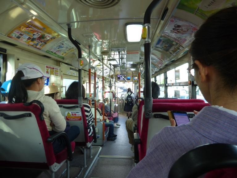 dans le bus vers Gion corner