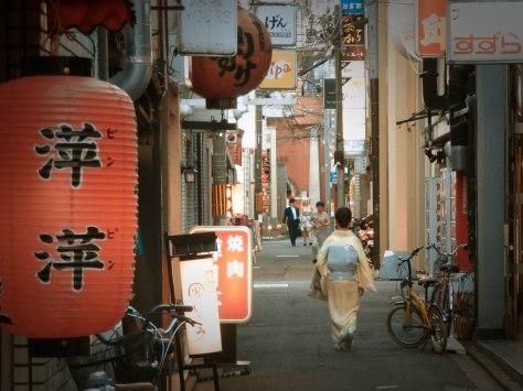 femme Gion corner