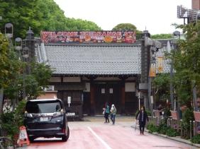 orange street asakusa