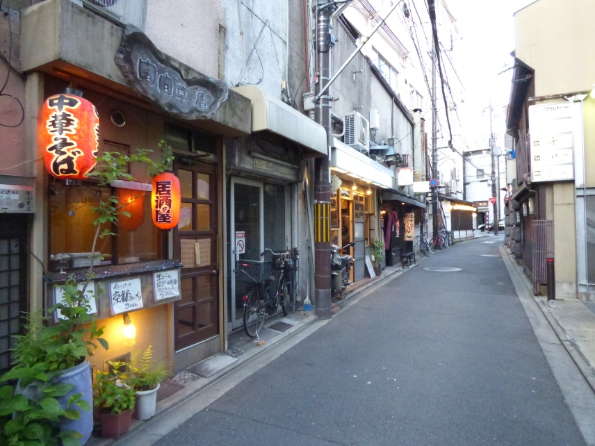 rues de Gion