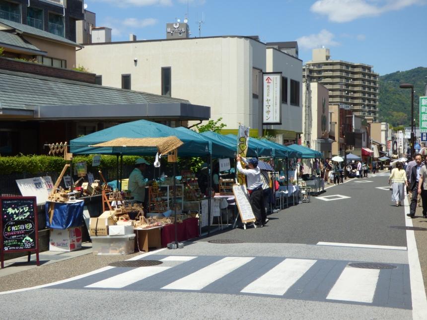 rues de uji