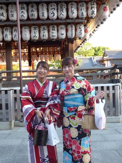 tenue traditionnelle kimonos