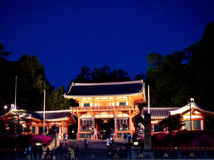 yakasa jinja temple