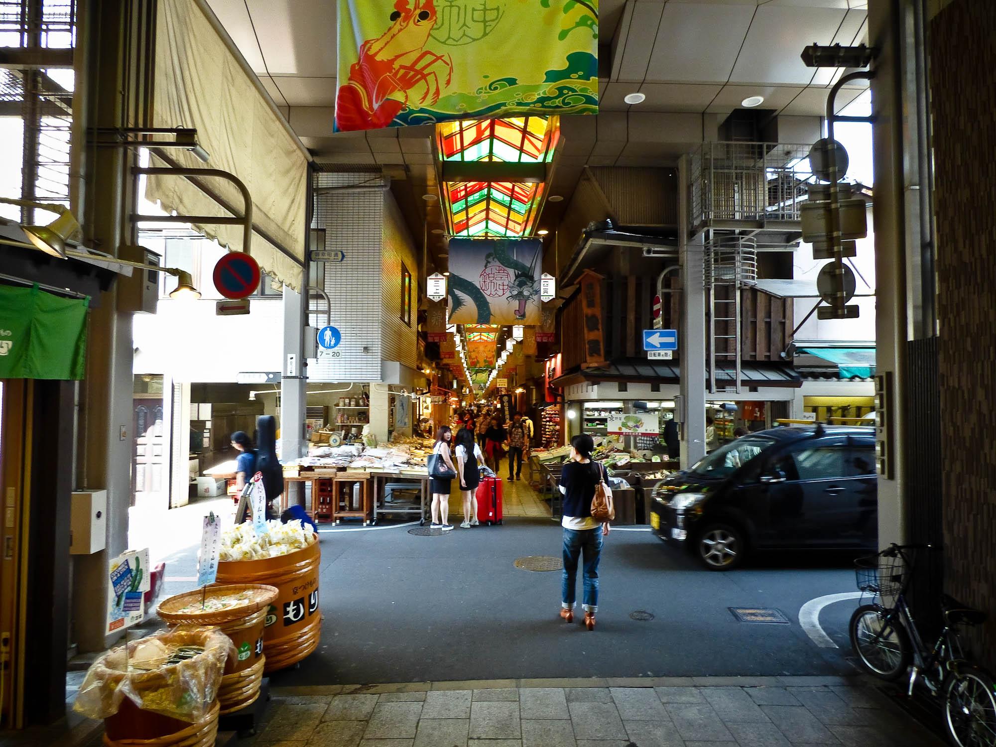 avenue nishiki market