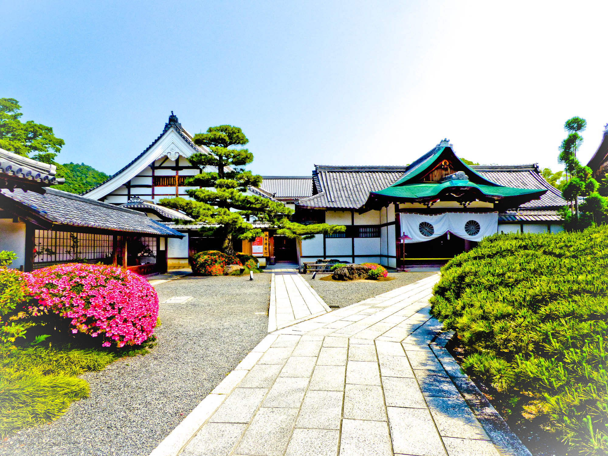 entrée daikakuji
