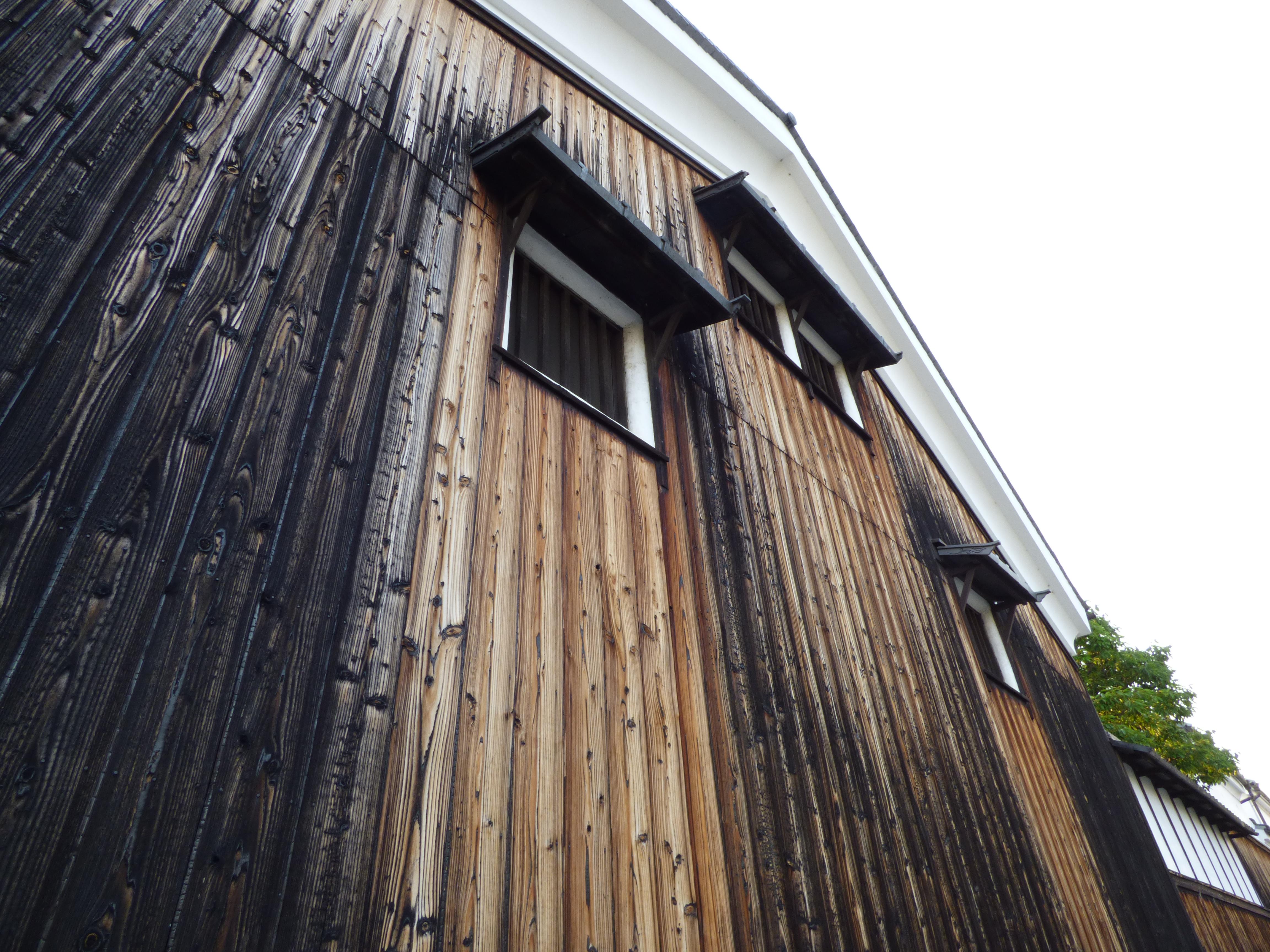 facade brulée fushimi Ku