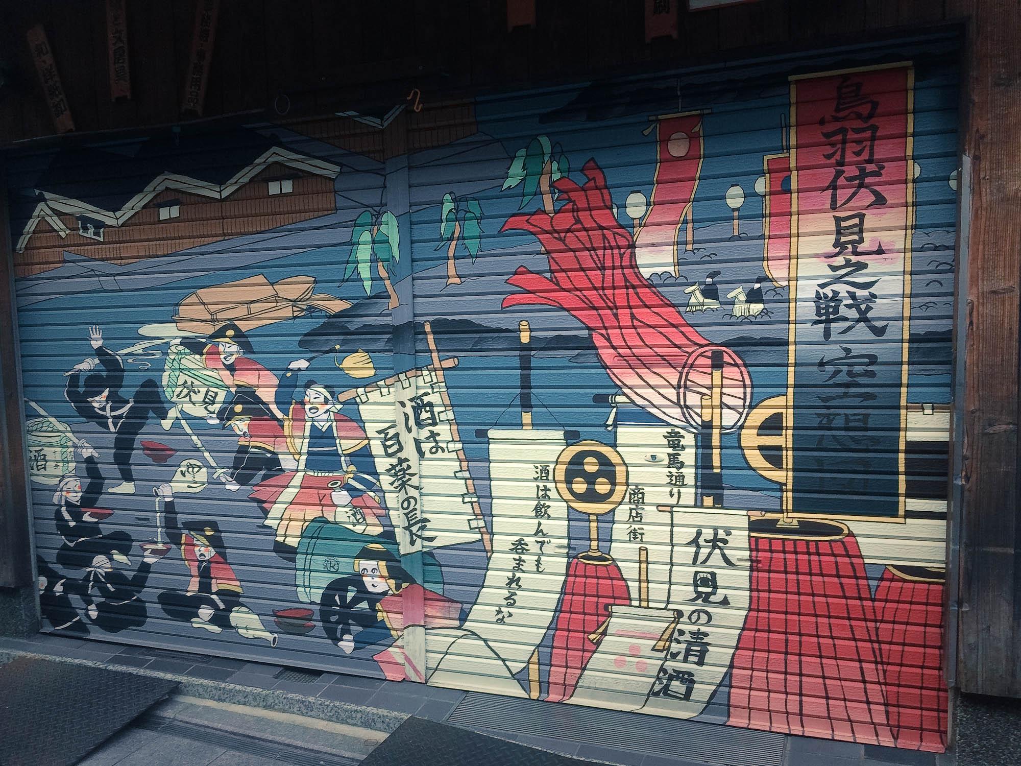 fresque fushimi ku