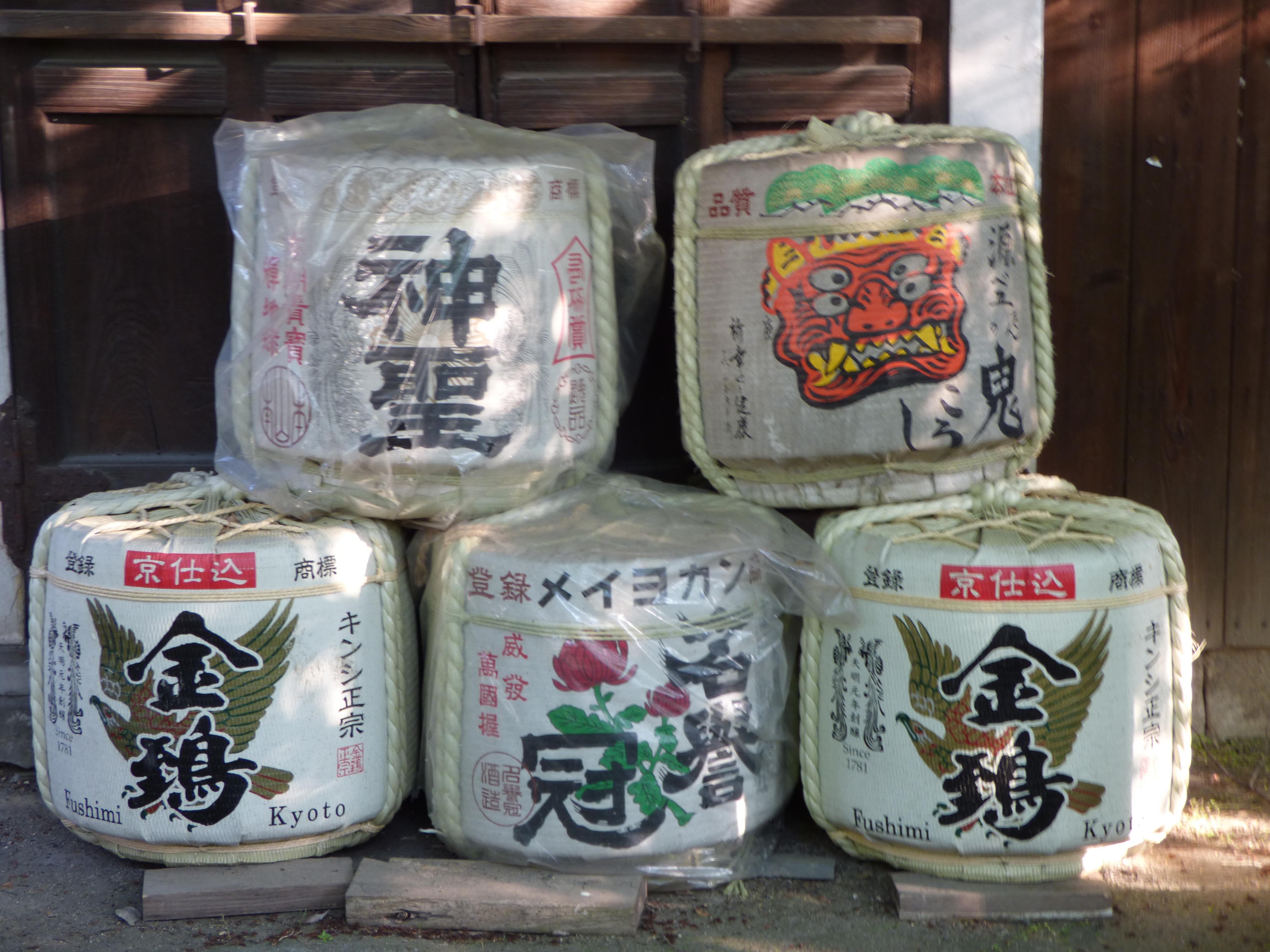 futs de saké