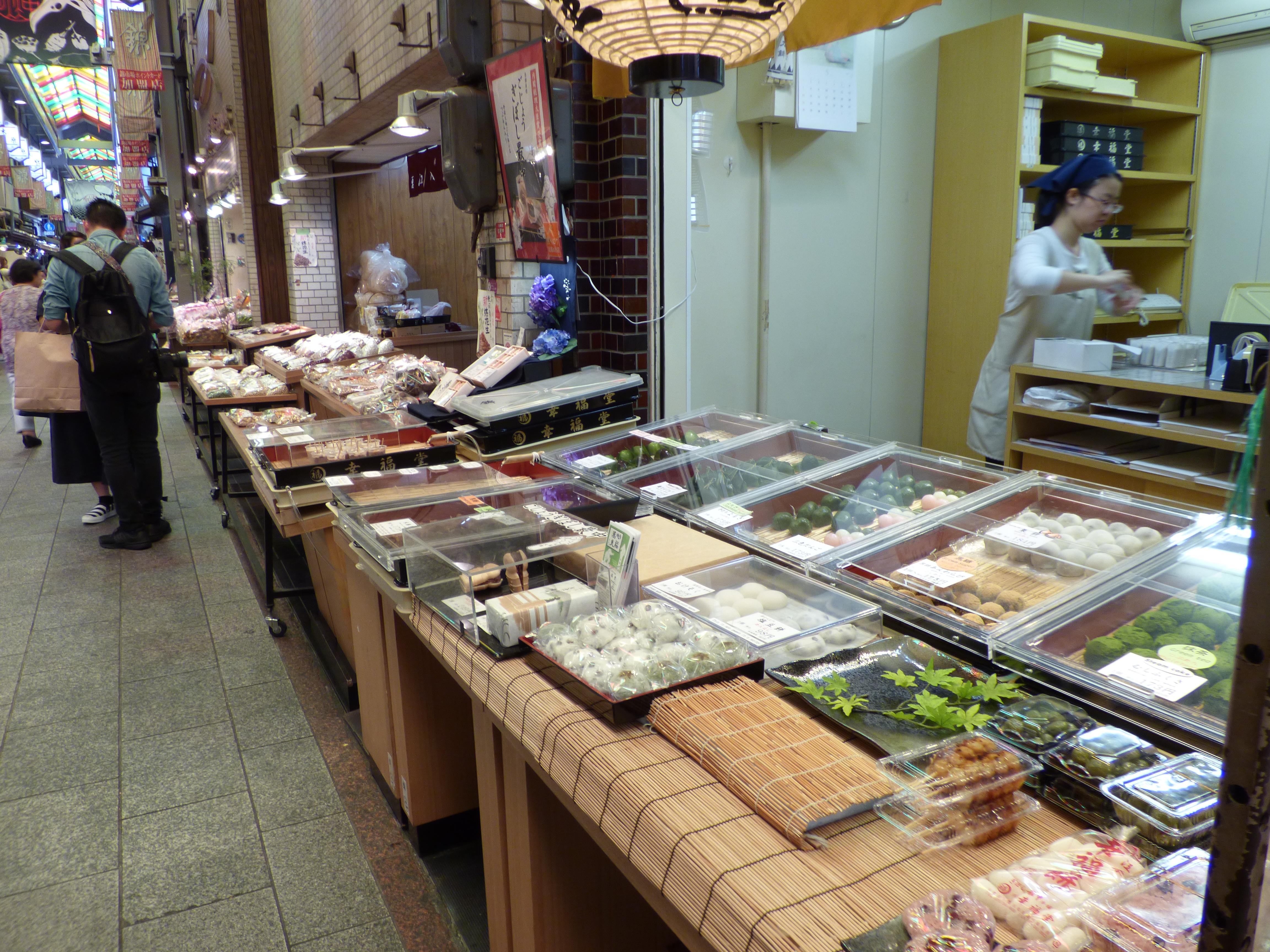 nishiki market étals2