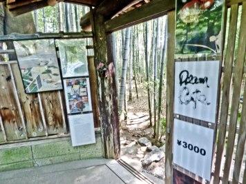 okochi sanso maison