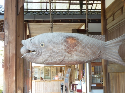 poisson temple kyoto