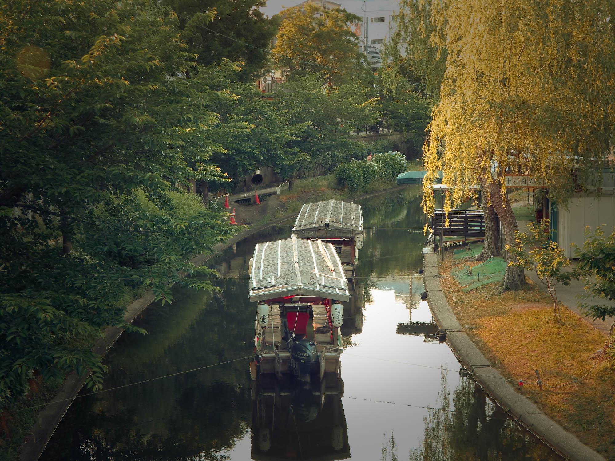 rivière fushimi ku