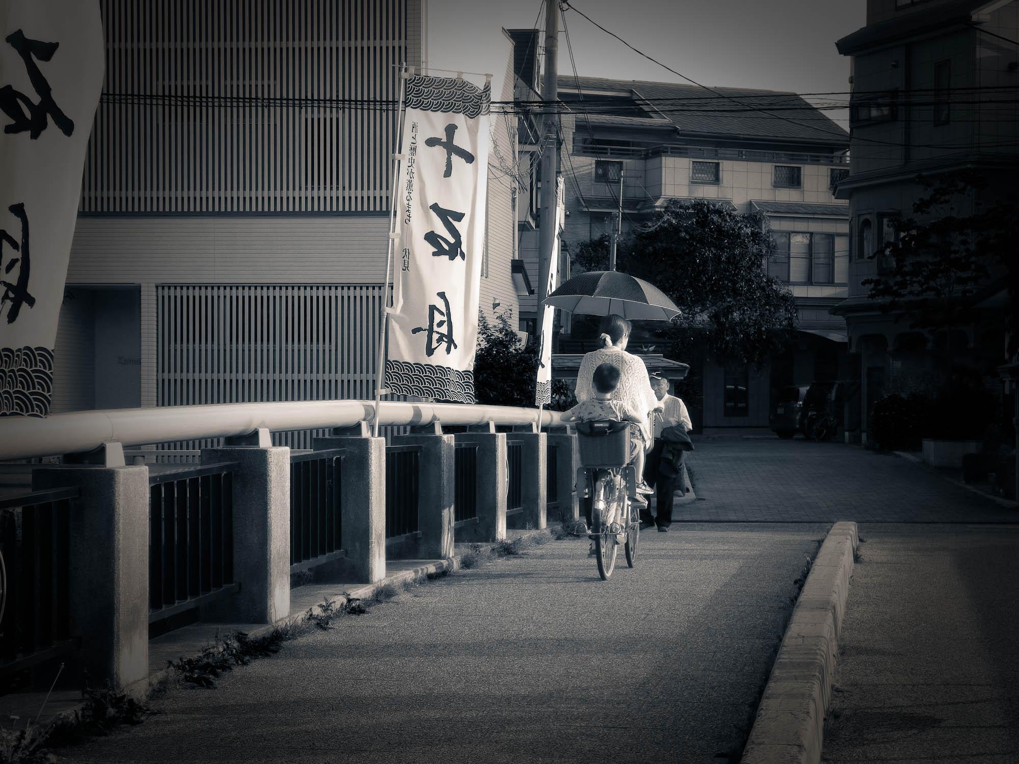 souvenir fushimi ku le pont
