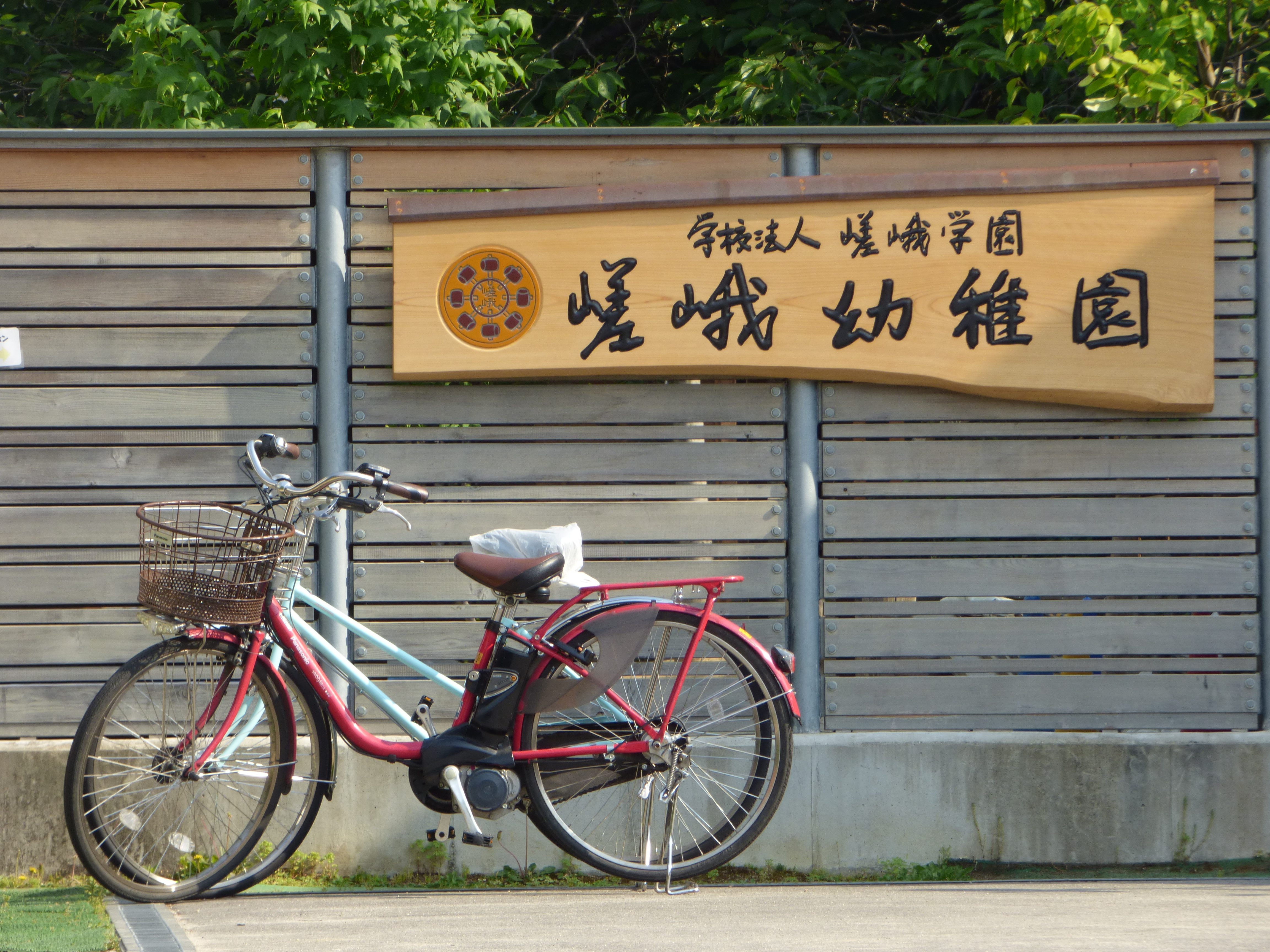 vélo Arashiyama