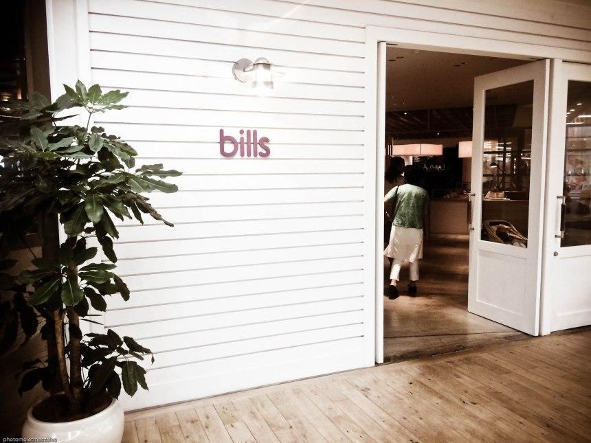 Restaurant Bills Odaiba
