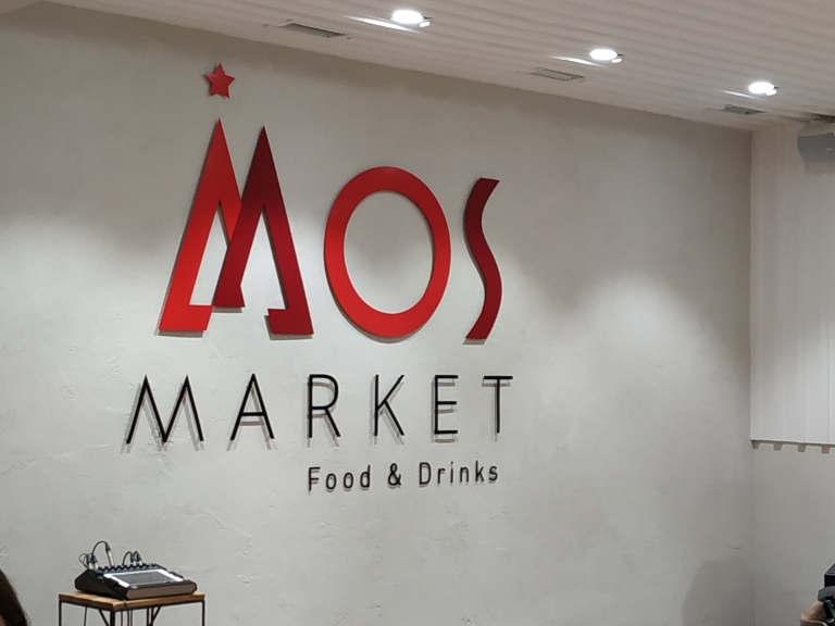 Mosmarket restaurant